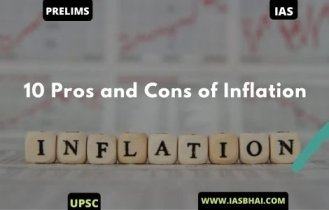 10 Pros and Cons of Inflation | UPSC