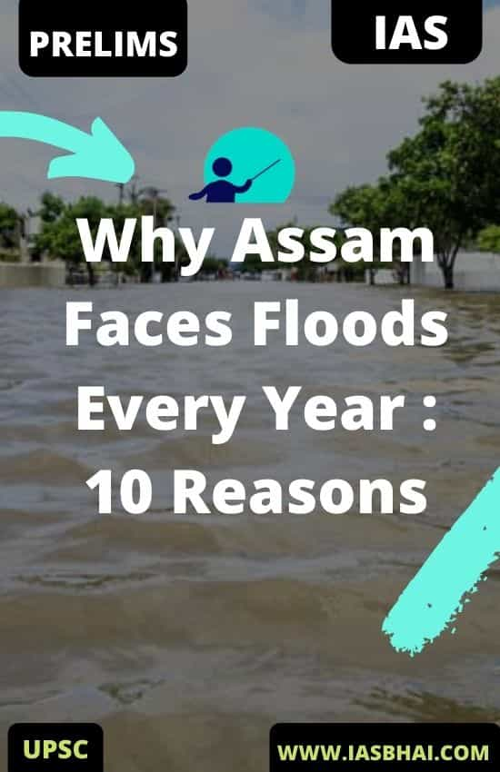 10 Reasons Why Assam Faces Floods Every Year