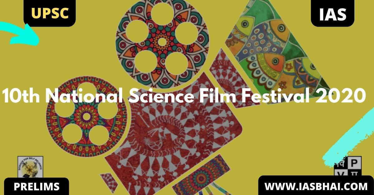 10th National Science Film Festival 2020