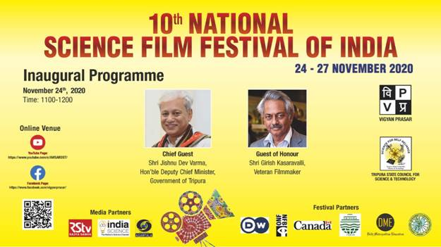 10th National Science Film Festival 2020 _ UPSC