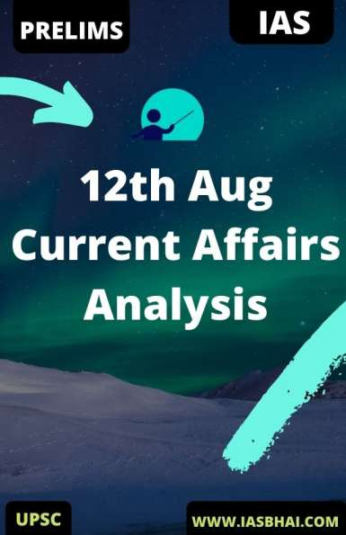 12th Aug Daily Current Affairs Analysis for UPSC