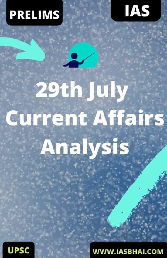 29th July Current Affairs News Analysis _ Prelims & Mains 2020