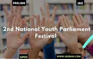 2nd National Youth Parliament Festival | UPSC