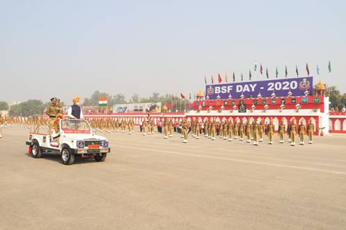 Border Security Force (BSF) 2020