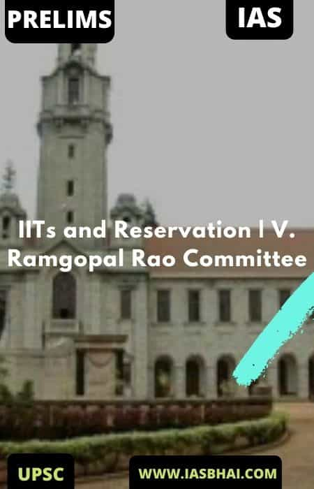 IITs and Reservation | V. Ramgopal Rao Committee | UPSC
