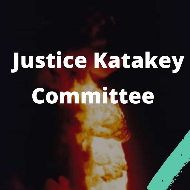 Justice Katakey Committee UPSC IAS