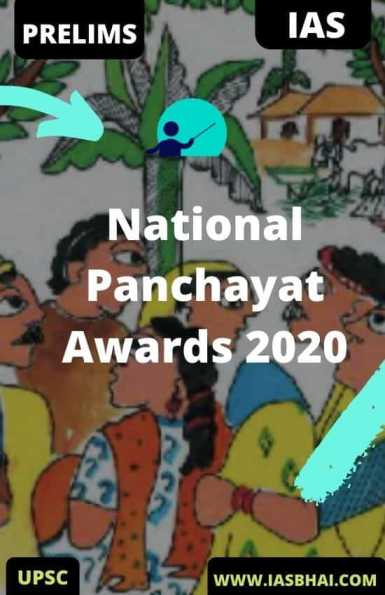 National Panchayat Awards 2020