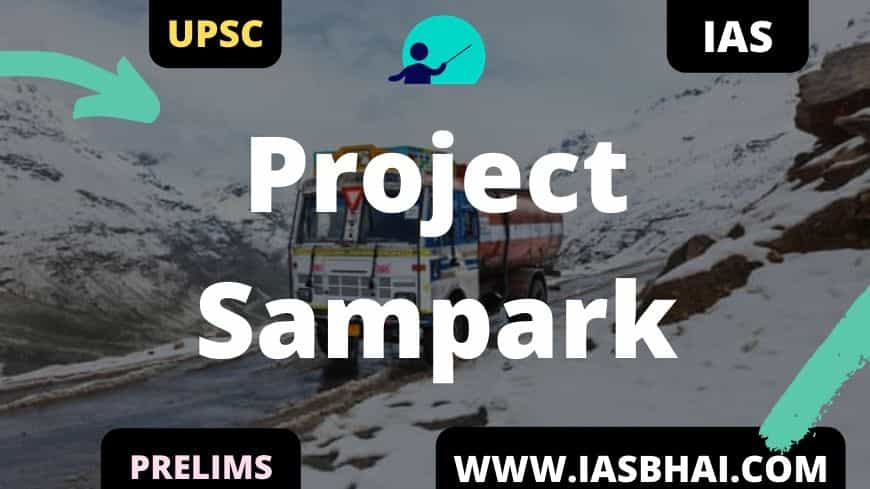 Project Sampark UPSC