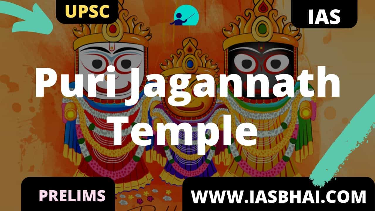 Puri Jagannath Temple UPSC