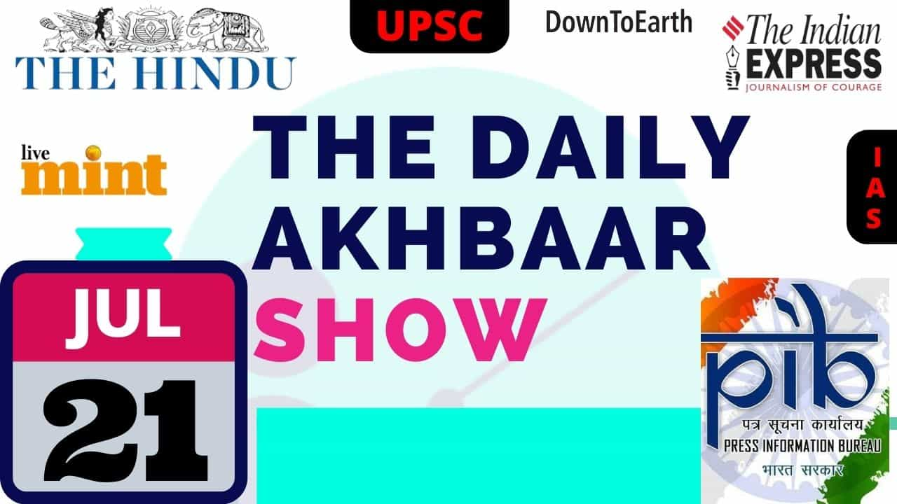 THE DAILY AKHBAAR SHOW IASbhai