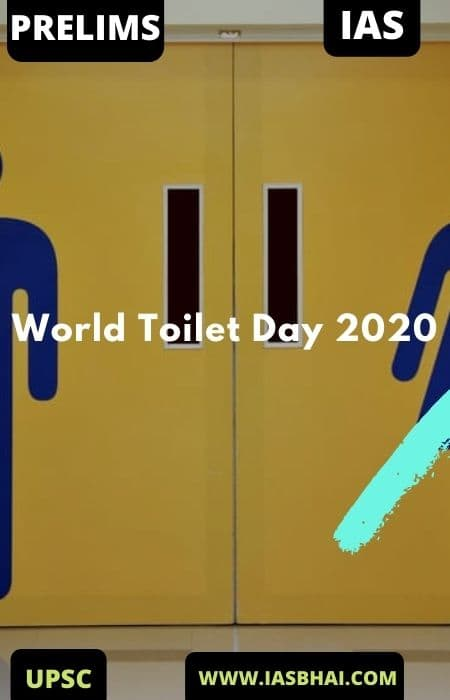 World Toilet Day 2020 | UPSC